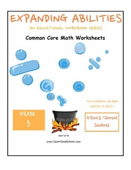 Grade 3 Math Bundle- Fractions,Geometry, Algebra,M&D, Base 10- Gifted & Talented