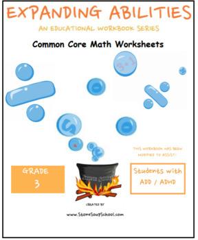Grade 3 Math Bundle -Fractions, Geometry, Algebra, M&D, Base 10 - w/ ADD/ADHD