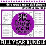 Third Grade Math Skill Checks: Full Year Bundle