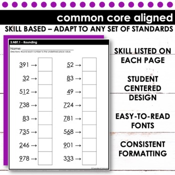 Third Grade Math Skill Checks: Full Year Bundle