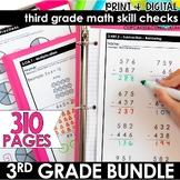 Third Grade Math Skill Checks   Full Year Bundle