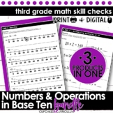 Third Grade Math Skill Checks: Rounding, Addition & Subtraction