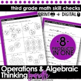 Third Grade Math Skill Checks: Multiplication, Division, Patterns