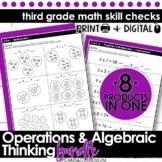 Third Grade Math Skill Checks: Multiplication, Division, Patterns