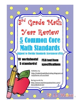 3rd Grade Math Common Core Test Prep (5 standards)
