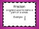 3rd Grade Math Common Core Word Wall (Fractions)