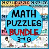 3rd Grade Math Crossword Puzzles Bundle