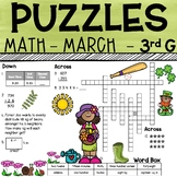 3rd Grade Math Crossword Puzzles - March