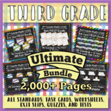 ⭐3rd Grade Math Curriculum Bundle⭐