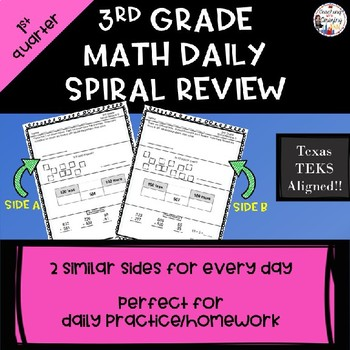 3rd Grade Math Daily Spiral Review TEKS aligned 1st Quarter