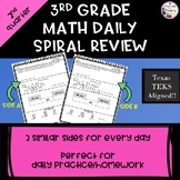 3rd Grade Math Daily Spiral Review TEKS aligned 2nd Quarter