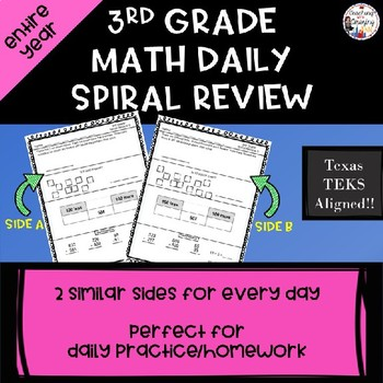 3rd Grade Math Daily Spiral Review TEKS aligned Full Year!!