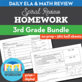 3rd Grade Homework Bundle • Math and ELA Spiral Review Distance Learning Packet