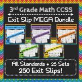 3rd Grade Math Exit Slips, 3rd Grade Math Exit Tickets, 3rd Grade MEGA Bundle