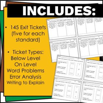 3rd Grade Math Exit Tickets Bundle Common Core Aligned No Prep