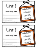 3rd Grade Math Expressions Review Study Guide: Unit 1- Multiplication & Division