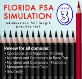 3rd Grade Math FSA Simulation: Practice FSA Test FSA Revie