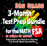 3rd Grade Math FSA Spiral Review 3-Month DISTANCE LEARNING packet - NO PREP!