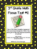 3rd Grade Math Focus Test #2:  Based on the TEKS for STAAR Prep
