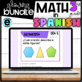 3rd Grade Math Google Forms in SPANISH | Growing Bundle | Distance Learning