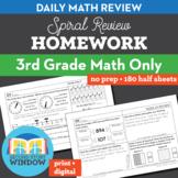 3rd Grade Math Homework Spiral Review Distance Learning Packet