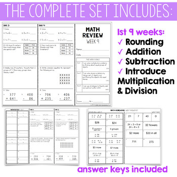 3rd Grade Math Homework - FREE SAMPLE