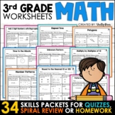 3rd Grade Math Homework for the Year with Spiral Review