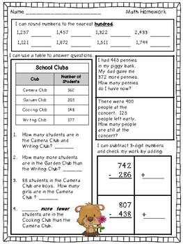 3rd Grade Math Homework - Part 2