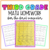 3rd Grade Math Homework for the ENTIRE SEMESTER!