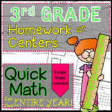 3rd Grade Math Homework or 3rd Grade Math Centers - Distan