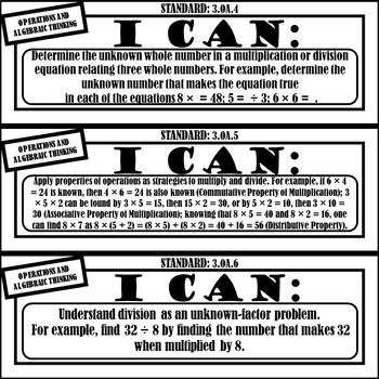 "3rd Grade Math ""I Can Statements"" (Common Core Aligned) BLACK AND WHITE!"