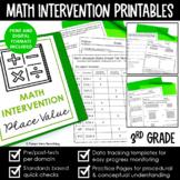 Math Intervention 3rd Grade Binder YEARLONG RTI BUNDLE | Digital and Print