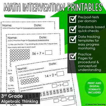 3rd Grade Math Intervention Pack Algebraic Thinking 3.OA RTI NO PREP Guided Math