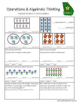 3rd Grade Math Intervention and Progress Monitoring: 3OA1