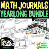 3rd Grade Math Journals YEARLONG BUNDLE