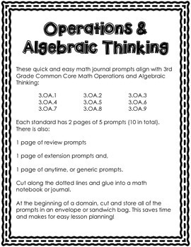 3rd Grade Math Journals for Interactive Notebooks {Aligned with Common Core}
