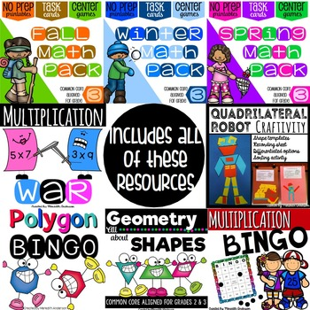 3rd Grade Math Year Long MEGA BUNDLE