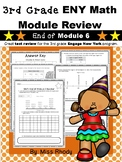 3rd Grade Engage New York (ENY) Math Module Review END of