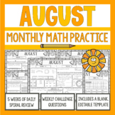3rd Grade Math Morning Work | August | 3rd Grade Math Spir
