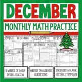 3rd Grade Math Morning Work | December | 3rd Grade Math Sp