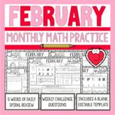 3rd Grade Math Morning Work | February | 3rd Grade Math Sp