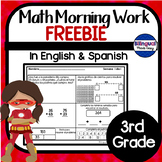 3rd Grade Math Morning Work Homework Sampler in English & Spanish