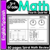 3rd Grade Math Morning Work/Homework in English & Spanish-