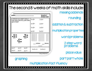 3rd Grade Math Morning Work/Homework in English & Spanish- Second Quarter