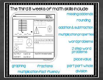 3rd Grade Math Morning Work/Homework in English & Spanish- Third Quarter