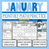 January Math  | 3rd Grade Spiral Review | 3rd Grade Math M