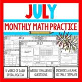 3rd Grade Math Morning Work | July | 3rd Grade Math Spiral Review
