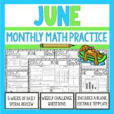 3rd Grade Math Morning Work | June | 3rd Grade Math Spiral Review