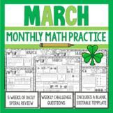 3rd Grade Math Morning Work | March | 3rd Grade Math Spira