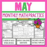 3rd Grade Math Morning Work | May | 3rd Grade Math Spiral Review